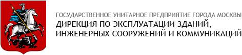 ГУП г. Москвы  ДЭЗ, ИСК